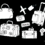 【本当に優秀なものだけ集めました!!】旅行に必要なものをご紹介します